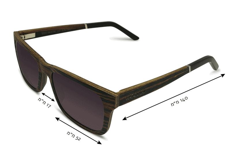 מידות משקפי שמש מעץ Bnaff