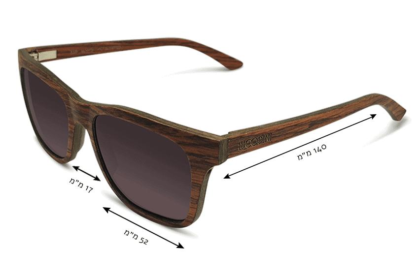 מידות משקפי שמש מעץ brownie
